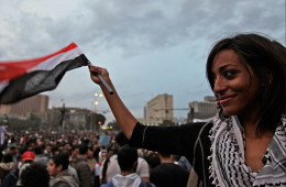 EgyptFlag