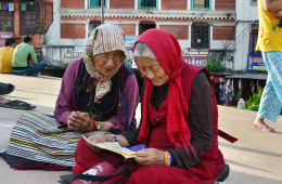 NepalWomen